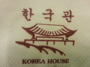 Restaurant Korea House